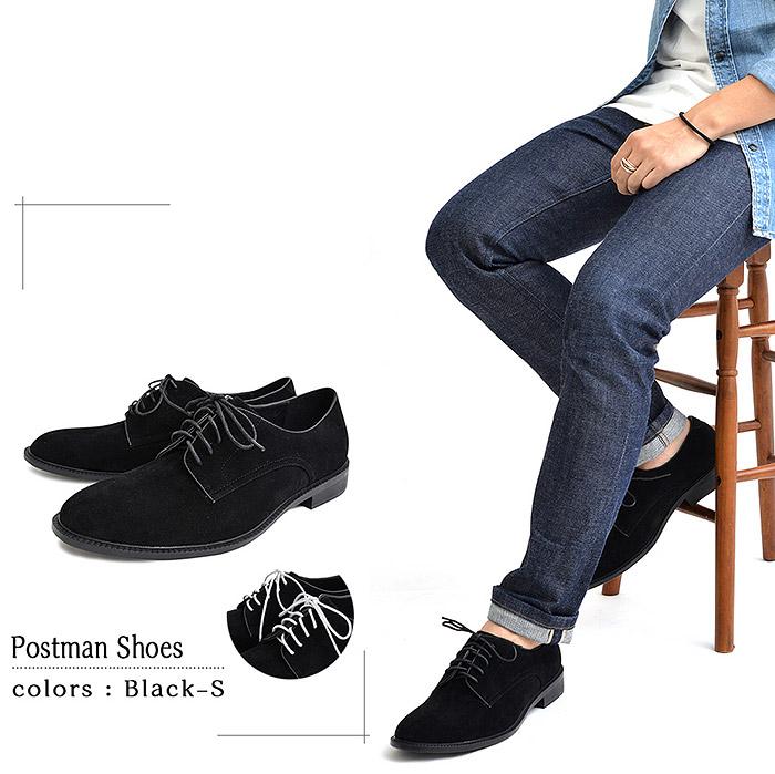 bitter ポストマンシューズ メンズ シューズ 靴 glabella グラベラ レースアップ 迷彩 カモフラ カモフラージュ 迷彩柄 エナメル 紳士靴 キレイめ ローファー ファッション クローズユニット 5