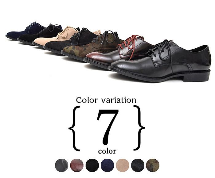 bitter ポストマンシューズ メンズ シューズ 靴 glabella グラベラ レースアップ 迷彩 カモフラ カモフラージュ 迷彩柄 エナメル 紳士靴 キレイめ ローファー ファッション クローズユニット 10