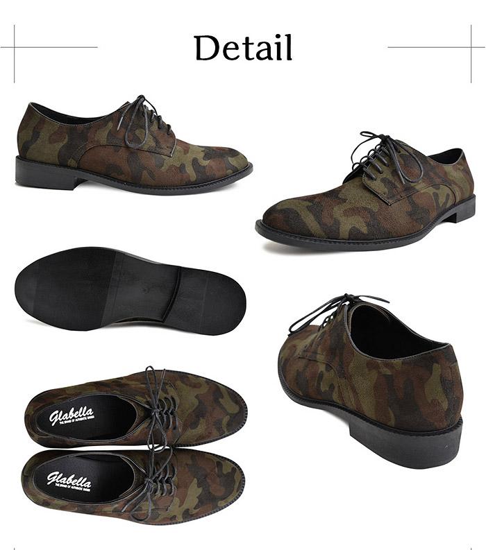 bitter ポストマンシューズ メンズ シューズ 靴 glabella グラベラ レースアップ 迷彩 カモフラ カモフラージュ 迷彩柄 エナメル 紳士靴 キレイめ ローファー ファッション クローズユニット 13