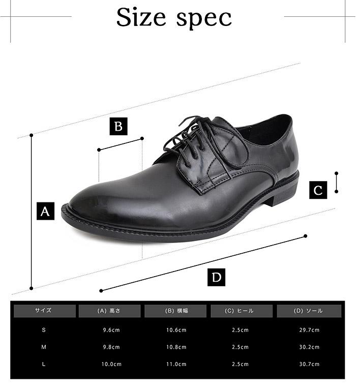 bitter ポストマンシューズ メンズ シューズ 靴 glabella グラベラ レースアップ 迷彩 カモフラ カモフラージュ 迷彩柄 エナメル 紳士靴 キレイめ ローファー ファッション クローズユニット 15