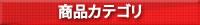 蝠�蜩√き繝�繧エ繝ェ