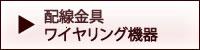 驟咲キ夐�大�キ
