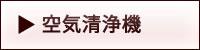 遨コ豌玲ク�豬�讖�