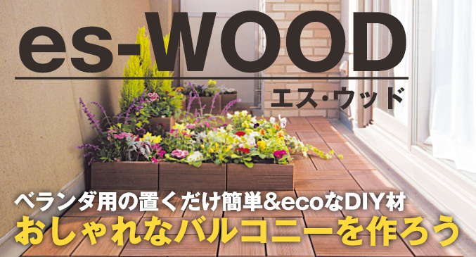 es-WOOD