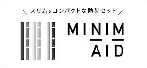 MINIMAID