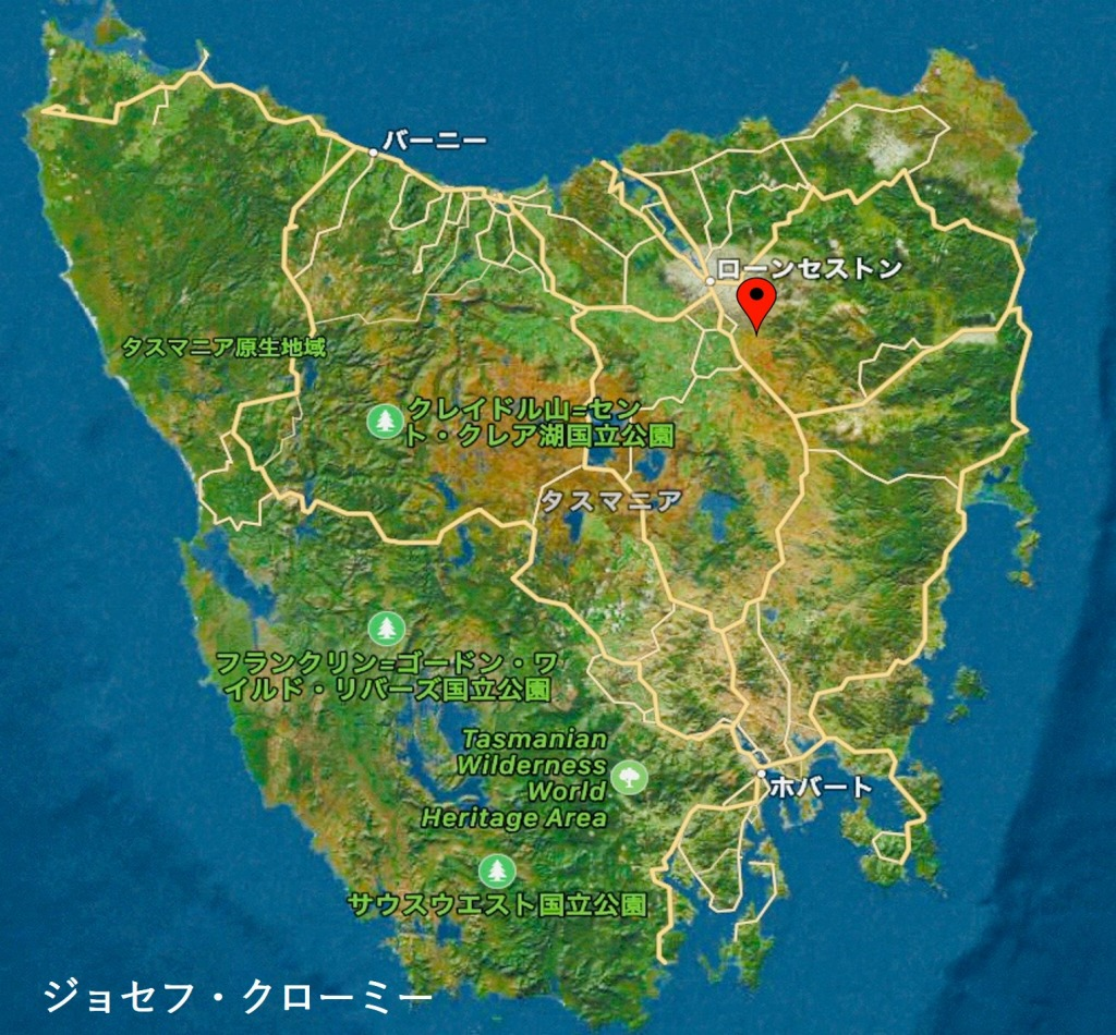 ジョセフ・クローミー地図