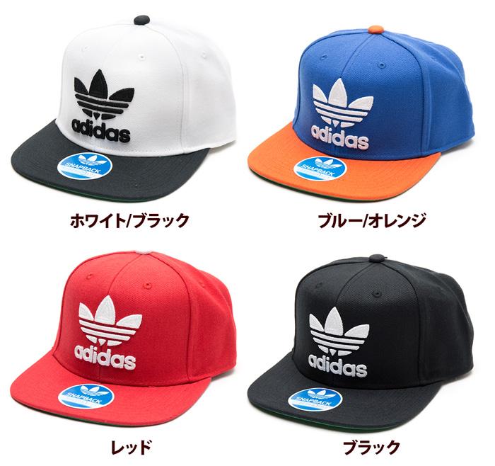 fa381869e047c ireland adidas originals trefoil snapback hat a1a3b cb891