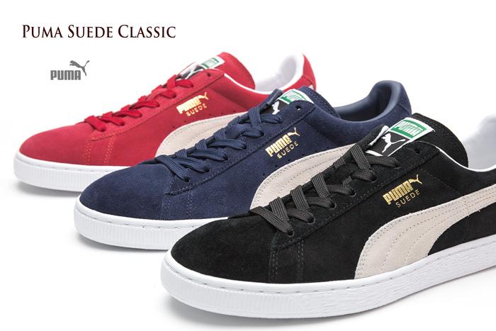 Buy puma special edition shoes - 57