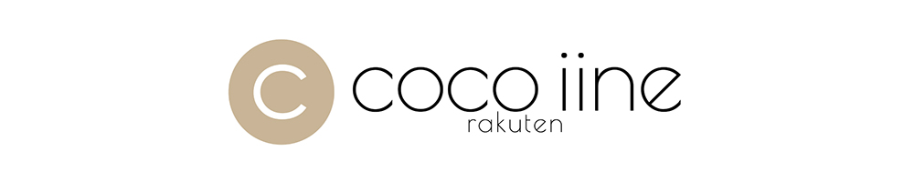 coco iine:イマよりもっとウレしいを、コレからずっとココチよく。【coco iine】