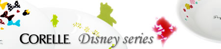 ディズニー コレール disney CORELLE