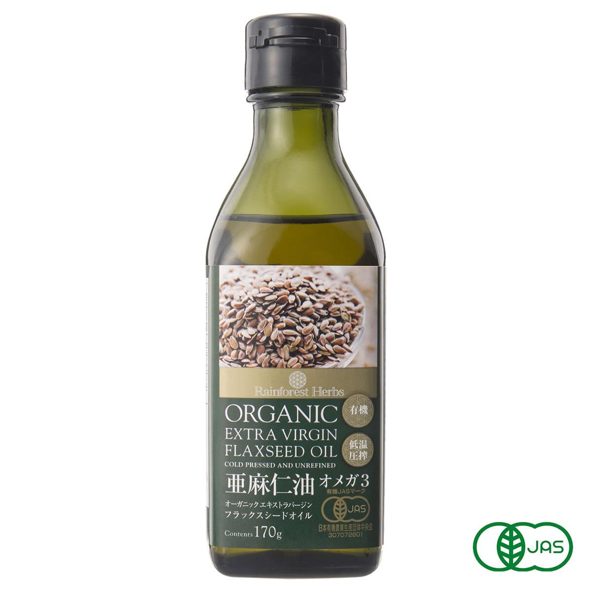 亜麻仁油 エキストラバージン フラックスシードオイル 170g 1本 ニュージーランド産 organic extra virgin flaxseed oil低温圧搾一番搾り 林修の今でしょ!講座で話題