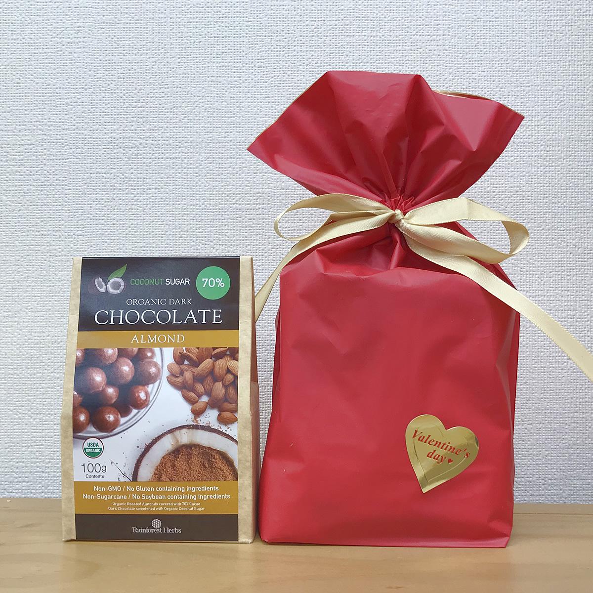 オーガニック ダークチョコレート70% ペルー産