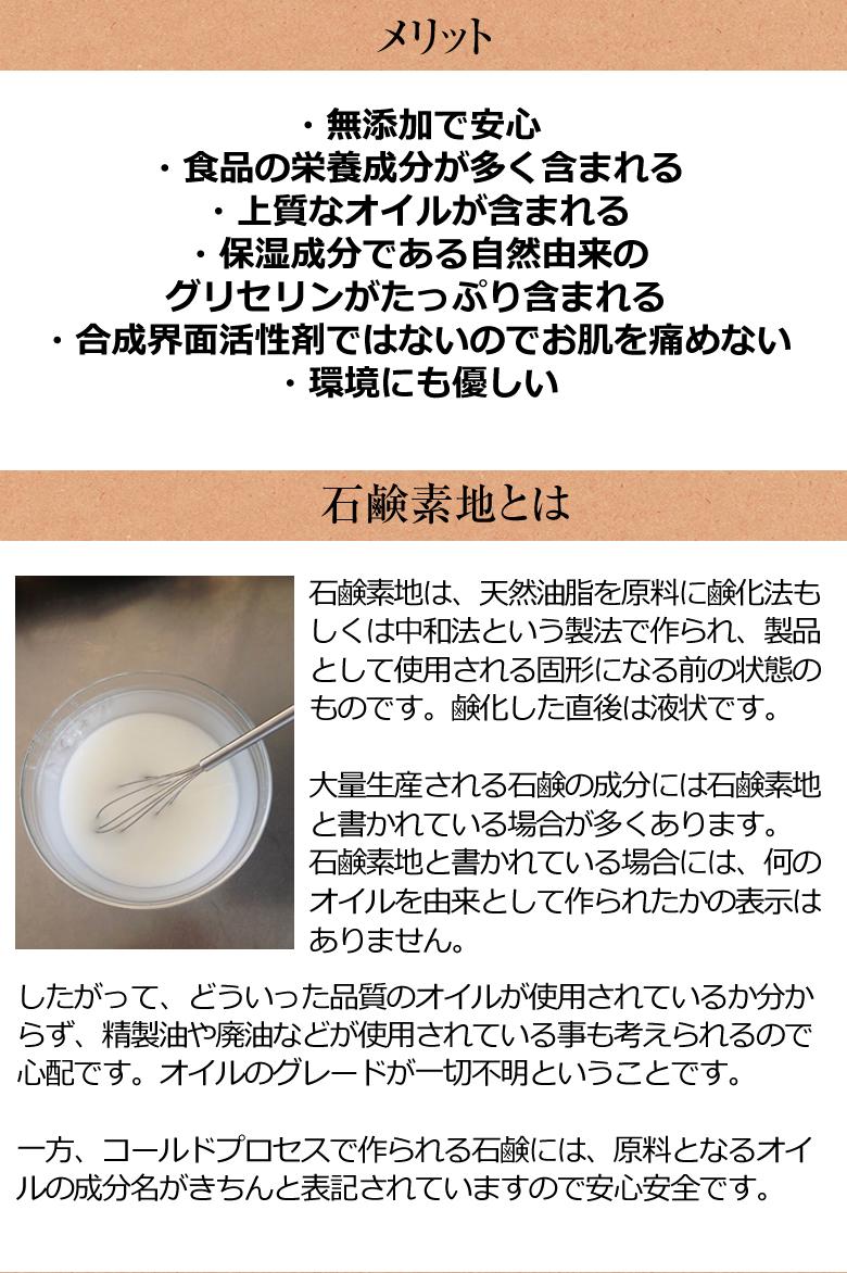 コールドプロセス ココナッツシュガー石鹸 生せっけん