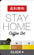 STAY HOME COFFEE SET
