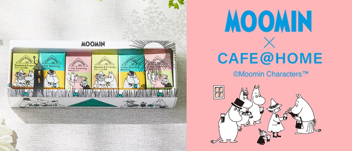 MOOMIN x CAFE@HOME