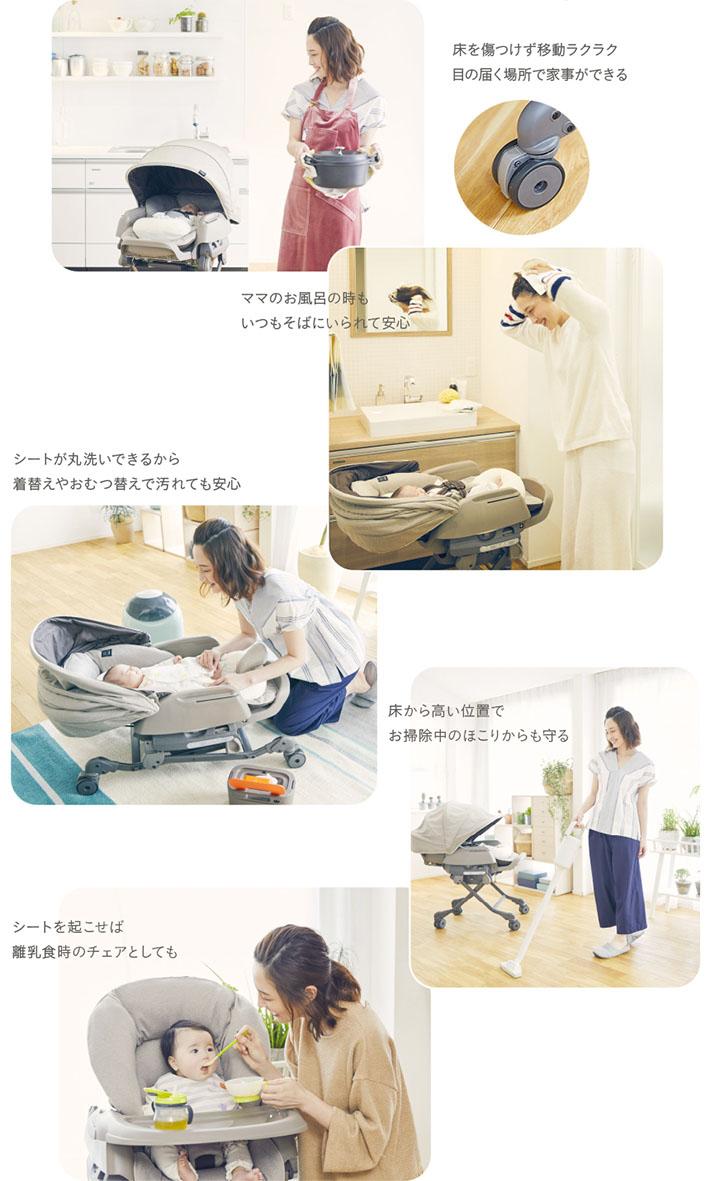 さまざまなシーンに活用できる、ママと赤ちゃんにうれしい機能。