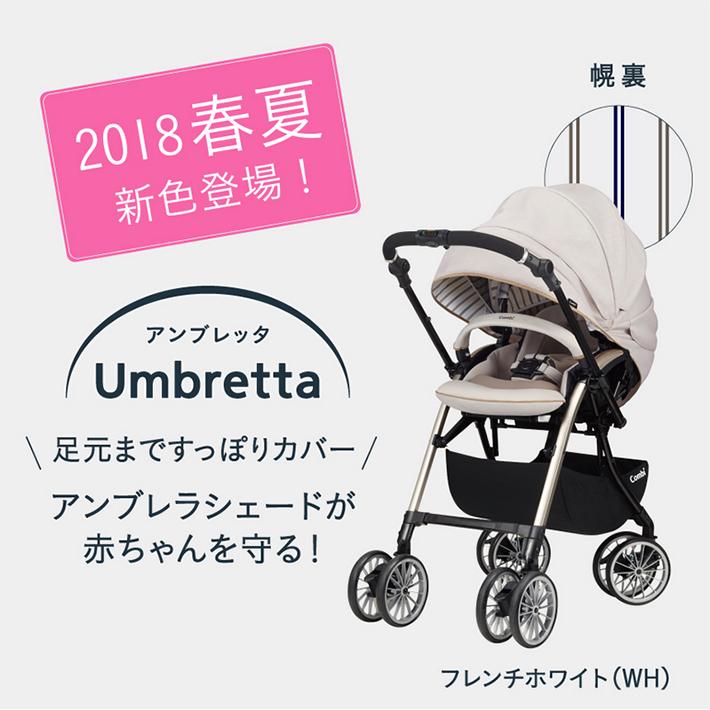 2018春夏新色登場!