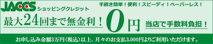 Shop top 1620713874