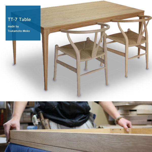 TT-7 Table