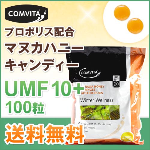 マヌカハニーUMF10+キャンディー