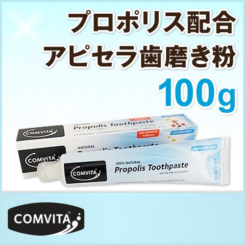 アピセラ歯磨き粉