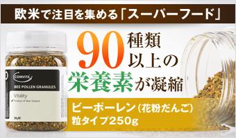 http://item.rakuten.co.jp/comvita/182/