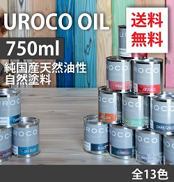 UROCO OIL 750ml