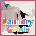 laundryGoods