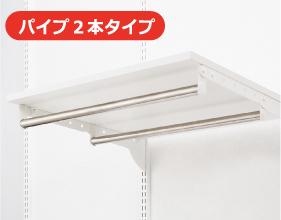 棚板パーツ TPパーツ 幅60cm