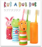 RUB A DUBDUB【ラブアダブダブ】
