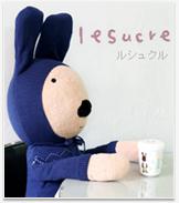 le sucre【ルシュクル】