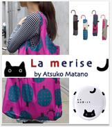 La Merise by AtsukoMatano 【らむりーず・俣野温子】