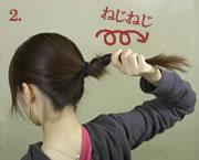 ヘアアレンジ:簪(かんざし)でお気軽アップスタイル