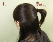 ヘアアレンジ:簪(かんざし)ですっきりキュートスタイル
