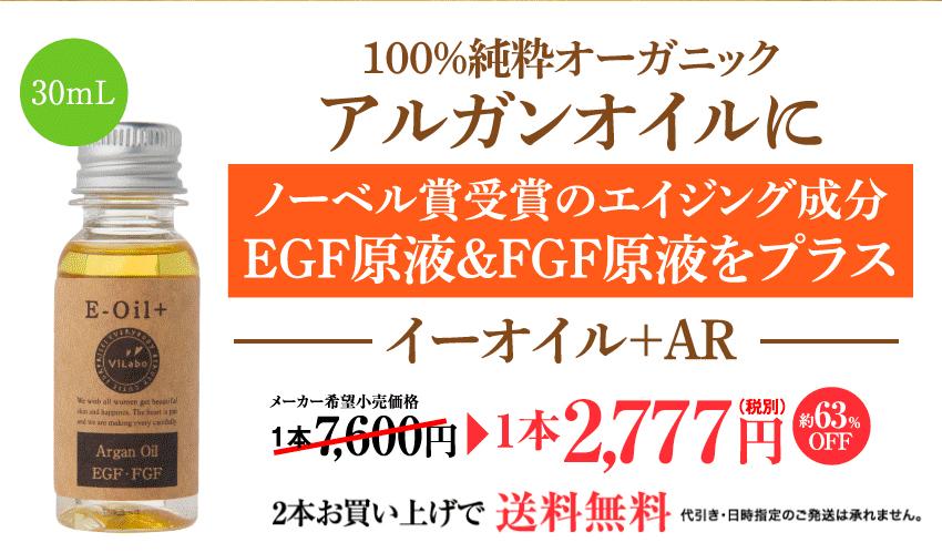 2777円_約63%OFF