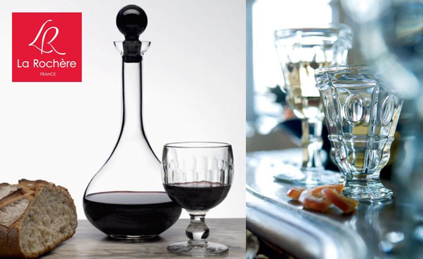 ラ・ロシェール(La rochere) フランス製ワイングラス