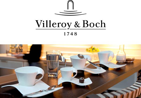 Villeroy&Boch (ビレロイ&ボッホ)