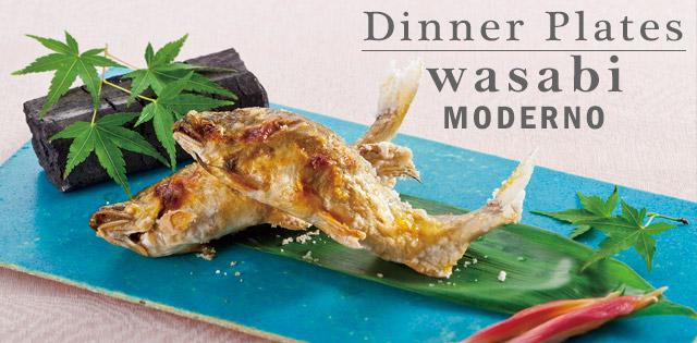 MODERNO(モデルノ) wasabi(ワサビ)