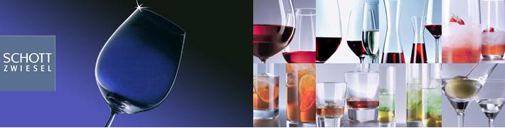 グラス・ガラス食器 — SCHOTT TWIESEL ショット・ツヴィーゼル