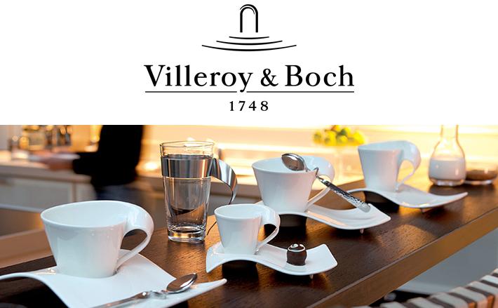 Villeroy&Boch(ビレロイ&ボッホ)
