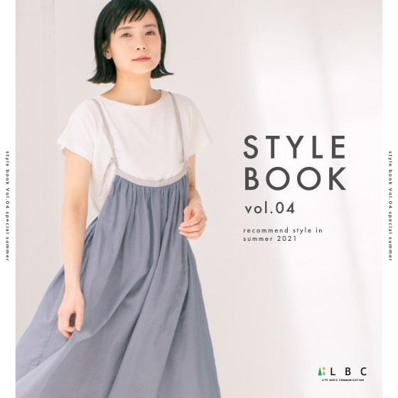LBC STYLE BOOK vol4
