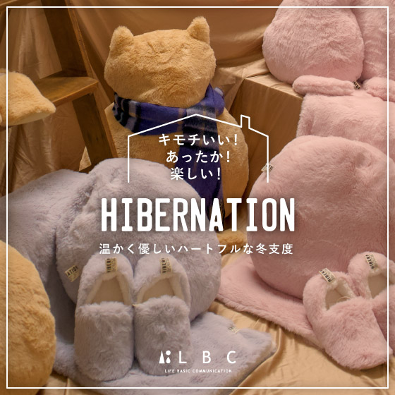 【LBC】 HIBERNATION