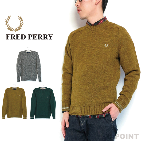 mens/fredperry