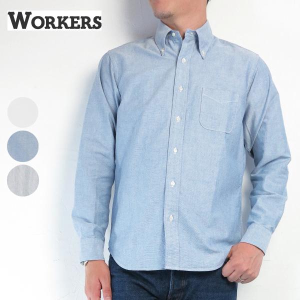 mens/workers