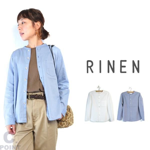 ladys/rinen
