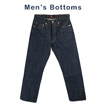 mens/bottoms