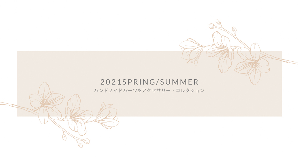 2021 Spring・Summer Collection