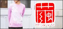 「繭」−創業から100年以上の歴史のある京友禅の老舗・丸益西村屋さんが手がける、実際に使用されてきた伝統柄を生かした手染め和柄Tシャツ・草木染めジーンズ
