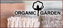 ORGANIC GARDEN(オーガニックガーデン)−オーガニックコットン(有機栽培綿)を使用し、脚を優しく包んでくれる靴下たち…「靴下の街」奈良県広陵町生まれのブランド