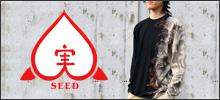 SEED 絵師・杉田扶実子−日本画の伝統や技術を確かに受け継ぎつつ、どこかに「遊び心」を加えた独自の作風の和柄手描きTシャツ・トップス